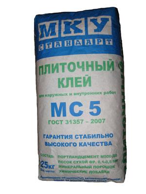 Плиточный клей МКУ Стандарт МС5